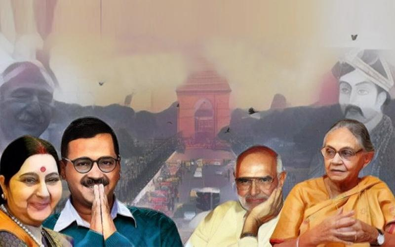 Delhi Election Results 2020: How much do you know about these rulers of Delhi