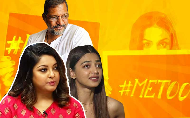 To know how aware you are of the MeToo movement, take this quiz