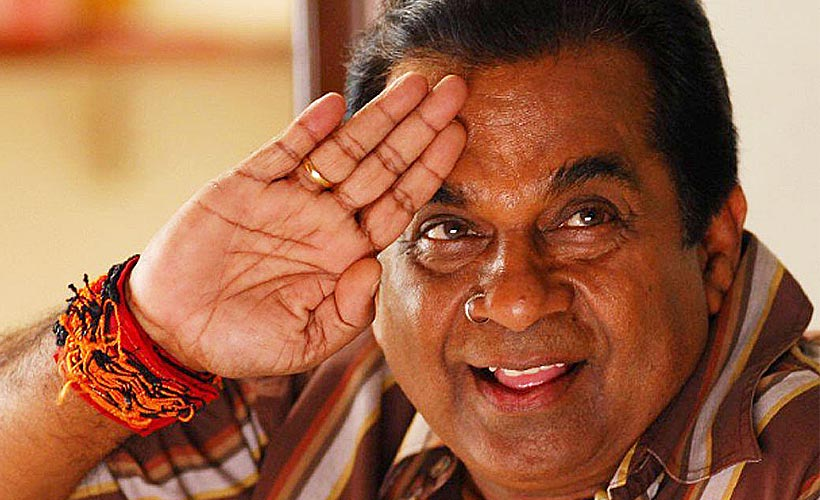 Quiz on south indian actor Brahmanandam